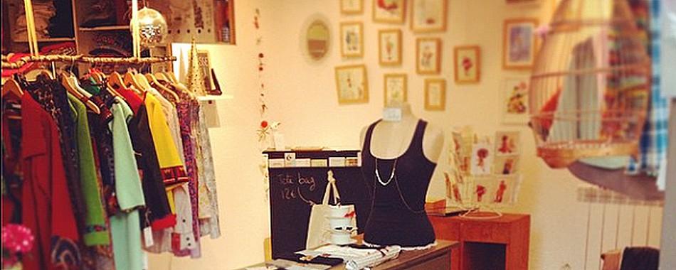 funky fabrik l atelier galerie boutique. Black Bedroom Furniture Sets. Home Design Ideas