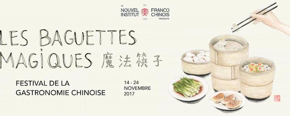 Un festival dédié à la gastronomie chinoise débarque à Lyon