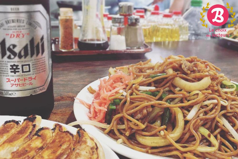 higuma meilleur japonais paris