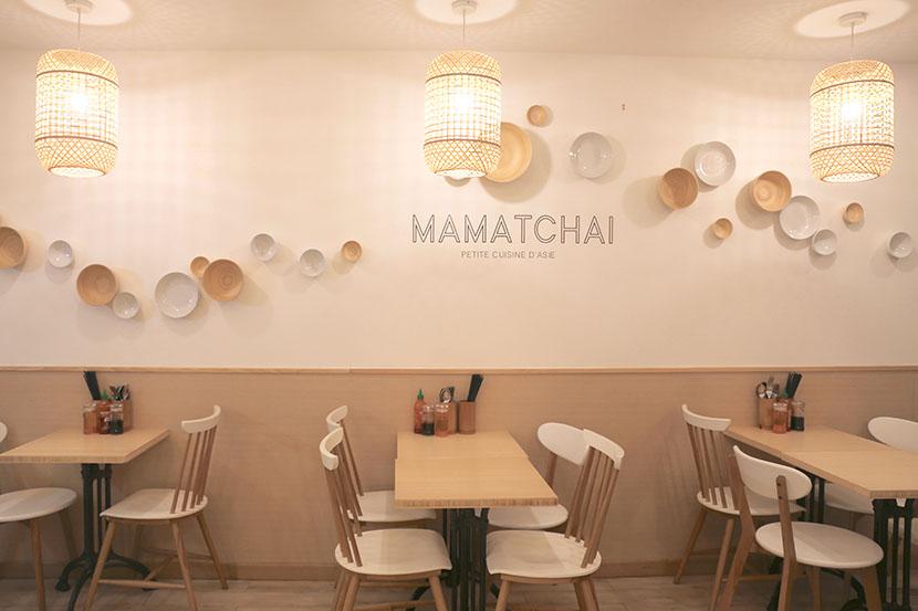 mamatchai restaurant asiatique paris salle