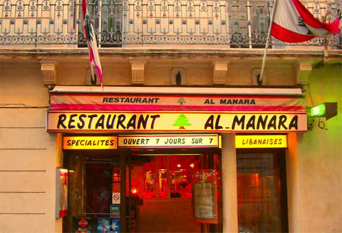 topic : restaurant libanais montpellier topic : livraison restaurant libanais montpellier topic : restaurant libanais a volonte montpellier topic : restaurant libanais avenue clemenceau montpellier topic : restaurant libanais beyrouth montpellier topic : restaurant libanais gambetta montpellier topic : restaurant libanais montpellier al manara topic : restaurant libanais montpellier centre topic : restaurant libanais montpellier odysseum topic : restaurant libanais rue des etuves montpellier
