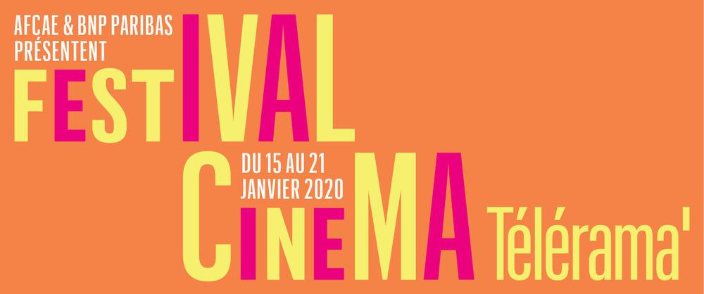 festival cinema telerama 2020